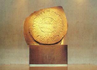 Original Sun Stone